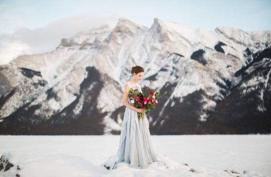 Banff wedding photographer-